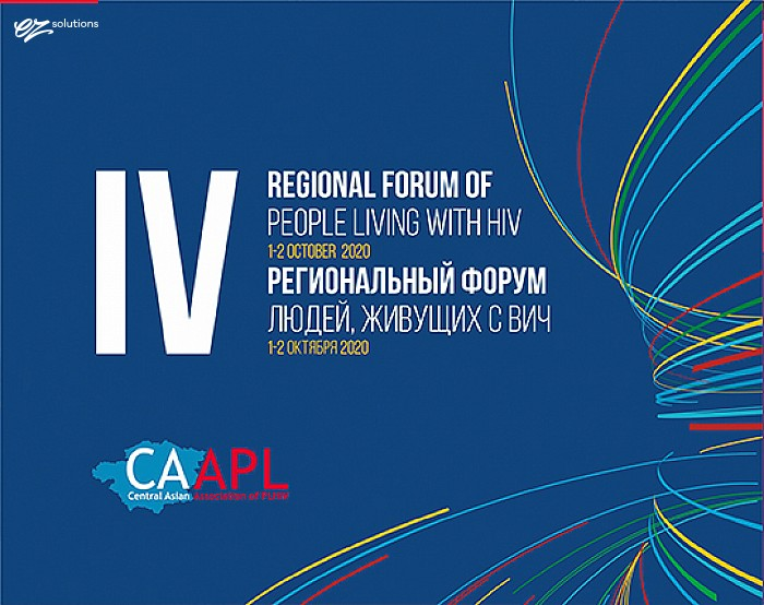 IV Regional Forum of People Living with HIV - Online